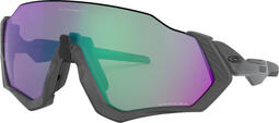 Oakley Flight Jacket Prizm Road Jade Sunglasses | cycling glasses