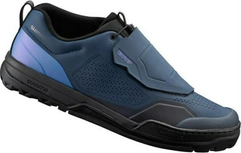 Shimano - SH-GR901 | cycling shoes